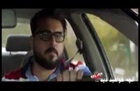 دانلود رایگان قسمت بیستم 20 سریال ساخت ایران 2 کامل
