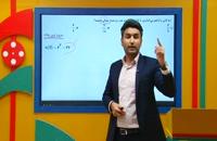 تدریس احتمال تاس در ریاضی دهم از علی هاشمی