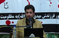 سخنرانی استاد رائفی پور با موضوع پاسخ به شبهات شهادت حضرت زهرا (س) - تهران - 14 فروردین 1393 - جلسه 4