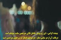 دانلود قسمت 3 سریال گلپری Gulperi با زیرنویس فارسی چسبیده