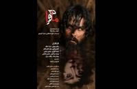 دانلود رایگان فیلم ماهورا (سینمایی) (کامل)