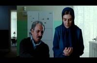 دانلود رایگان فیلم سینمایی ایرانی زندگی مشترک آقای محمودی و بانو