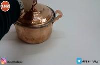 قابلمه مسی زنجان (سایز سه)