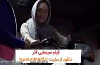 دانلود غیرقانونی فیلم سینمایی آذر720