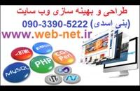 پشتیبان وب سایت مشهد