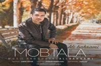 Ali Bahrami Mobtala