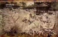 سریال دوبله فارسی امپراطوری قسمت بیست  نه