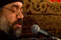 دانلود روضه ( ای یادگار حیدر کرار یا حسین ) حاج محمود کریمی