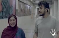 دانلود فیلم شماره 17 سهیلا کامل