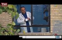سریال ایرانی (طنز حالت خاص) قسمت پنجم
