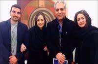 کلیپ جالب در مورد دختر مهران مدیری