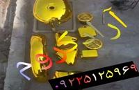 اکتیواتور /فروش دستگاه و پودر مخمل/09128053607/چاپ آبی/فلوک پاشی/