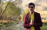 زیبایی بی نظیرآبشارهای استان چهارمحال وبختیاری