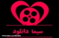 دانلود فیلم ایرانی جدید 98