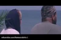 قسمت نهم سریال ممنوعه-|سریال ممنوعه قسمت 9-نماشا انلاین