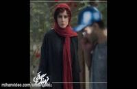 دانلود سریال نهنگ ابی قسمت 1-نماشا