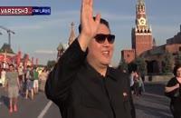 فیلم حضور بدل رهبر کره شمالی در میان مردم روسیه