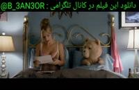 فیلم کمدی بسیار زیبای تد ۲