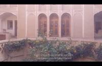 جاذبه ها و اماکن تاریخی وخونه های قدیمی جهانشهر یزد