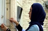دانلود فیلم تنها-ایرانی سینمایی