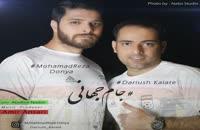 دانلود آهنگ جام جهانی از محمدرضا دنیا