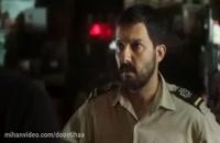 دانلود کامل فیلم ایرانی سد معبر - سیما دانلود