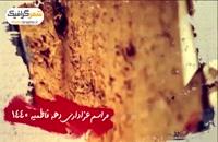 دانلود پروژه افترافکت ویژه اطلاع رسانی مراسم عزاداری دهه فاطمیه