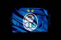 پخش زنده بازی استقلال و سپیدرود رشت 16 آذر 97 گزارش آنلاین تماشای آنلاین