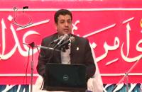 سخنرانی استاد رائفی پور با موضوع پیامبر در عهدین - مشهد - 7 مهر 1391 - جلسه 2