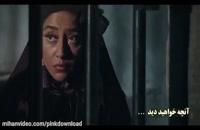 هشتگ خاله سوسکه قسمت چهارم - سریال هشتگ خاله سوسکه 4