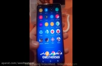 صفحه نمایش گوشی شاهین 2 جی ال ایکس GLX