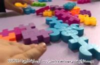 متخصص گفتاردرمانی درمرکز توانبخشی مهسا مقدم 09357734456