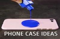 ترفندهایی که فقط با گوشی های هوشمند میتوان انجام داد