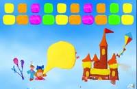 آموزش حروف و کلمات به کودکان 02128423118 - 09130919448-wWw.118File.Com