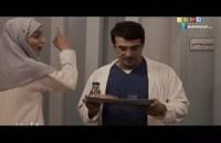 سریال ایرانی (طنز حالت خاص) قسمت یازدهم