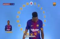 فیلم چالش انتخاب بازیکنان بارسلونا با ایموجی توسط یری مینا