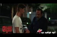 دانلود قسمت 21 ساخت ایران 2