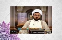 آیا آیه تطهیر شامل همسران پیامبر صلی الله علیه وآله می شود؟!!
