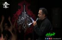 چه جمالی فتبارک الله (مداحی اباالفضل) حاج محمود کریمی | فاطمیه 97