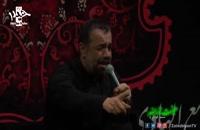 نیزه را سرور من بستر راحت کردی (شور) حاج محمود کریمی | فاطمیه 97