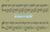 نت پیانو فصل بهار از ناصر عبدالهی