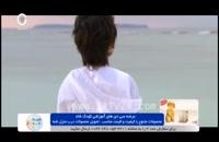 دانلود سریال تو زیبایی قسمت 22