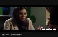 """قسمت 18 سریال ساخت ایران 2 / قسمت هجدهم سریال ساخت ایران / """"ساخت ایران 2 قسمت 18"""""""