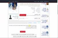 لیست کامل شرکتهای پخش مواد غذایی اصفهان