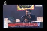 سخنرانی استاد رائفی پور با موضوع ماهواره - مشهد - جلسه دوم - 1393/09/08