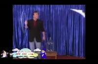 شعبده بازی پرواز دستمال در صحنه