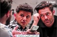 قسمت هفدهم فصل دوم سریال ساخت ایران (کامل) | دانلود غیر رایگان قسمت ۱۷ سریال ساخت ایران ۲