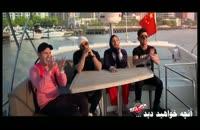 دانلود سریال ساخت ایران 2 قسمت 12 با لینک مستقیم