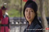 خلاصه قسمت های پنجم تا هشتم سریال افسانه اوک نیو