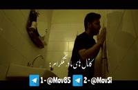 دانلود رایگان فیلم هفت معکوس کانال تلگرام ما : MOV85@